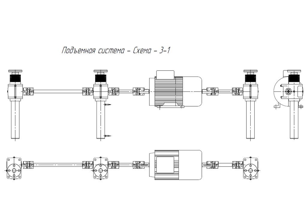 Схема 3-1