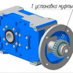 Защита редуктора и двигателя с помощью предохранительной муфты