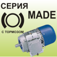 Асинхронные однофазные электродвигатели с встроенным электронным реле с тормозом