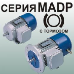 Асинхронные трехфазные многоскоростные электродвигатели с тормозом