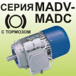 Асинхронные однофазные электродвигатели с центробежным выключателем с реле выключения подачи напряжения с тормозом
