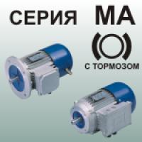 Асинхронный трехфазный электродвигатель промышленный