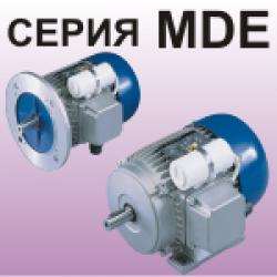 Асинхронные однофазные электродвигатели с встроенным электронным реле