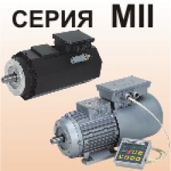 Электродвигатели со встроенными регуляторами частоты вращения