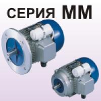 Асинхронный однофазные электродвигатели переменного тока