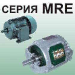 Асинхронные трехфазные электродвигатели морского исполнения